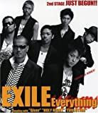 Giver / EXILE