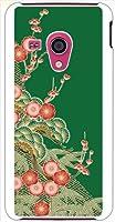 ohama SH-02F AQUOS PHONE EX ハードケース ca501-2 花柄 梅 松 竹 松竹梅 小梅 緑 グリーン 和柄 スマホ ケース スマートフォン カバー カスタム ジャケット docomo