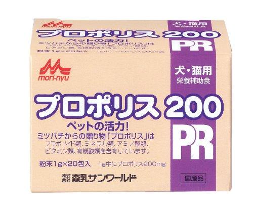ワンラック プロポリス200 1包1g 20包入り
