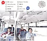 還暦少年 初回盤(CD+DVD) 画像