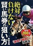 前田将隆 (著)(2)新品: ¥ 1,296ポイント:39pt (3%)11点の新品/中古品を見る:¥ 1,296より