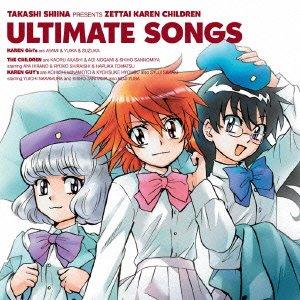 絶対可憐チルドレン ULTIMATE SONGS [初回限定生産]/アニメ主題歌