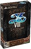 イースVIII -Lacrimosa of DANA- プレミアムBOX 【Amazon.co.jp限定特典】アドルのサバイバルキットDLC(Amazon限定バージョン) 配信 【初回限定特典】オリジナルサウンドトラックmini 付