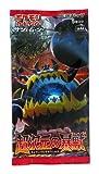 ポケモン ポケモンカードゲーム サンムーン超次元の暴獣 10g SM4A