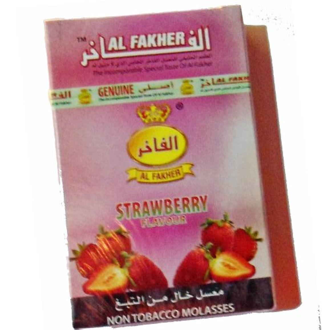 懸念毎日分子AL FAKHER アルファーヘル シーシャ フレーバー STRWBERRY ストロベリー 50g