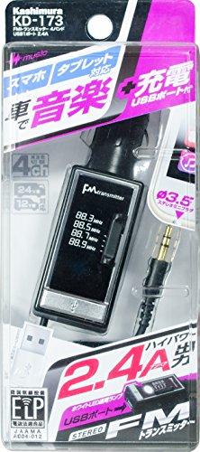 カシムラ FMトランスミッター 4バンド USB1ポート 2.4A KD-173