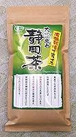 有機栽培 で育てた 大地の恵み 静岡茶 有機煎茶 Organic Green Tea ( 100g入り)。【Overseas Delivery】