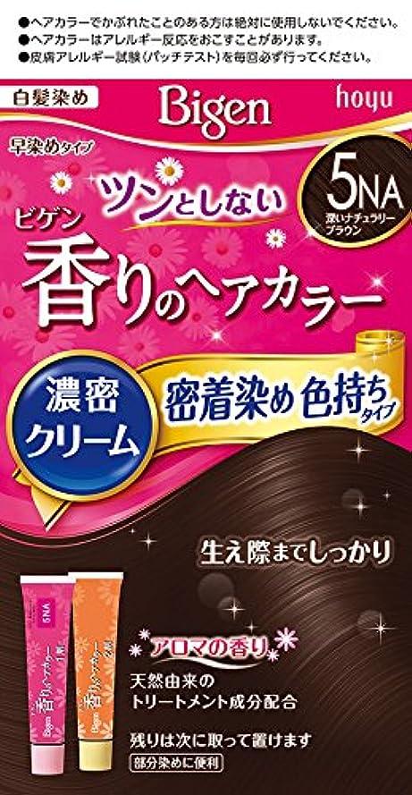 ボトル数ライターホーユー ビゲン香りのヘアカラークリーム5NA (深いナチュラリーブラウン)1剤40g+2剤40g [医薬部外品]