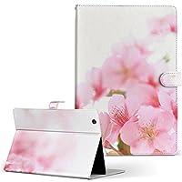 igcase QuatabPZ au LGT32 LGエレクトロニクス キュアタブ タブレット 手帳型 タブレットケース タブレットカバー カバー レザー ケース 手帳タイプ フリップ ダイアリー 二つ折り 直接貼り付けタイプ 000886 写真・風景 フラワー 桜