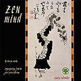 Zen Mind 2019 Calendar: Zenga Paintings from the Gitter-yelen Collection