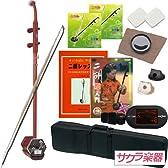 二胡 NK-170 サクラ楽器オリジナル 初心者入門セット