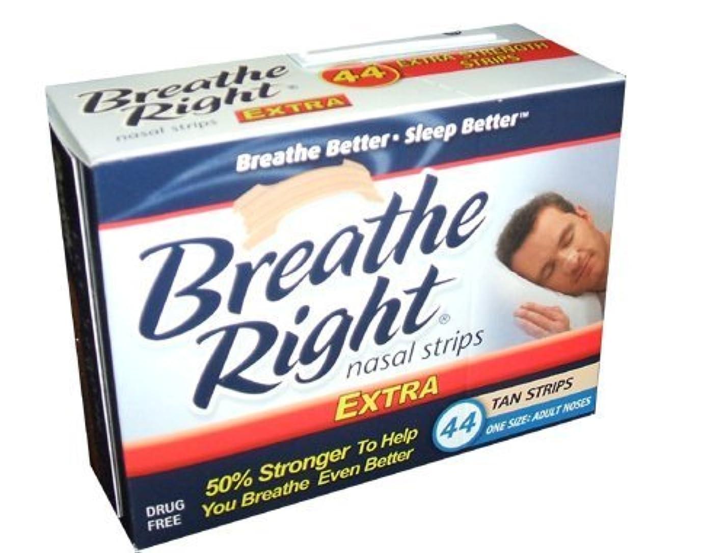 置くためにパック反逆者思いやりのあるブリーズライト (Breathe Right) エキストラ 大人サイズ 肌色 44枚入り【海外直送品】
