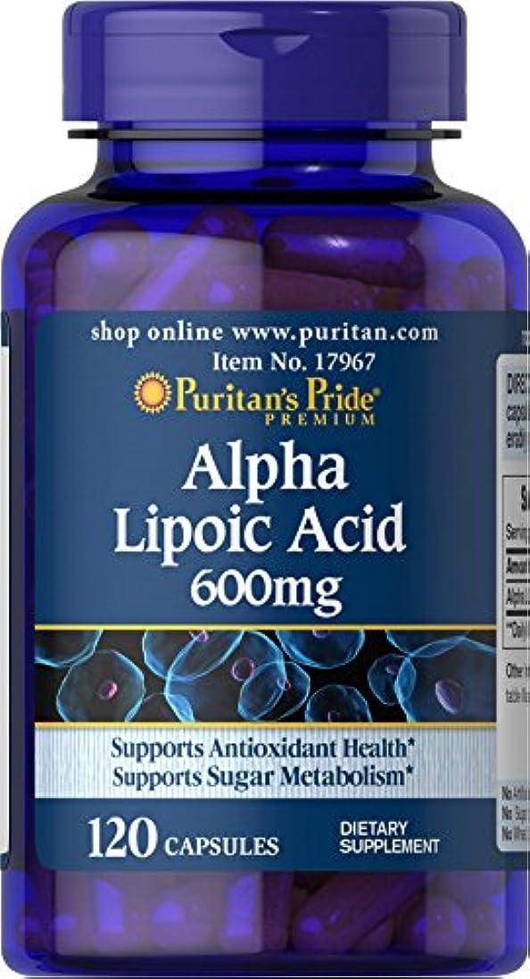 モニカコレクション休日ピューリタンズプライド(Puritan's Pride) アルファリポ酸 600 mg.カプセル