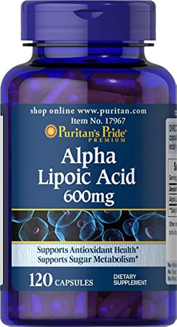 ミュウミュウ安心させる魅了するピューリタンズプライド(Puritan's Pride) アルファリポ酸 600 mg.カプセル