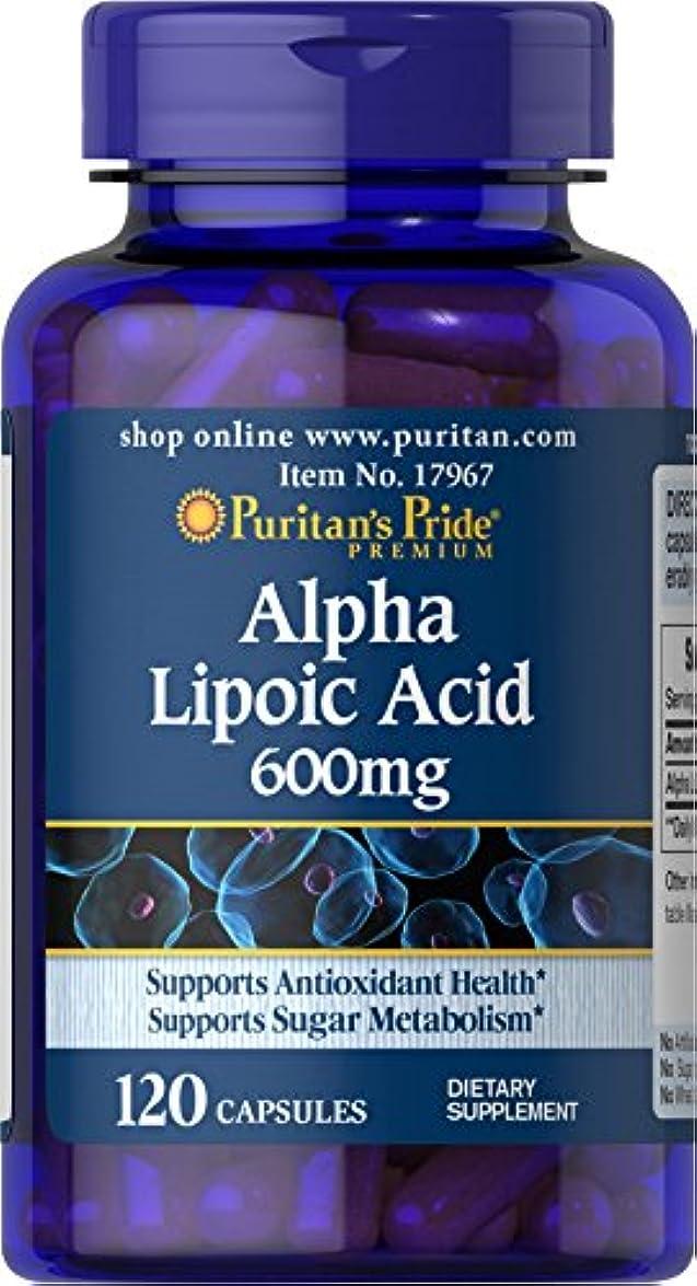 生産的マニアック安全なピューリタンズプライド(Puritan's Pride) アルファリポ酸 600 mg.カプセル