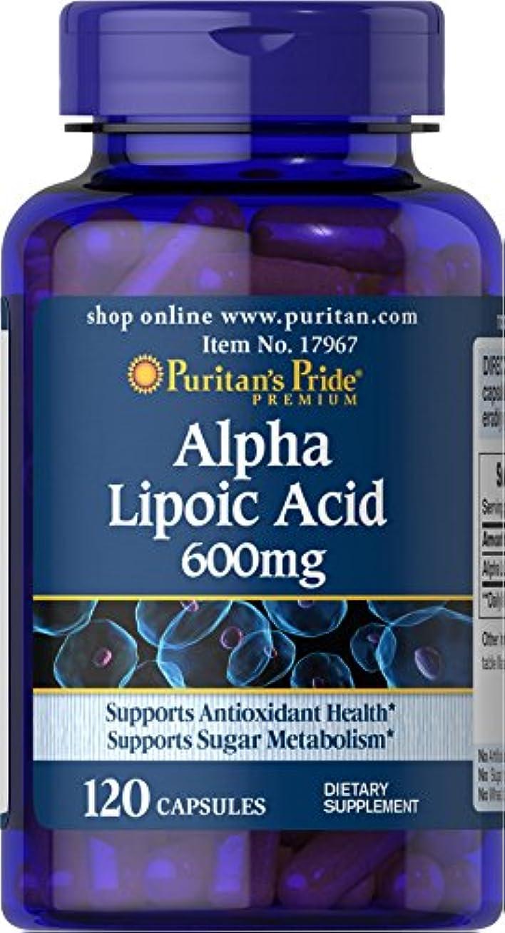 生じる重要性包囲ピューリタンズプライド(Puritan's Pride) アルファリポ酸 600 mg.カプセル