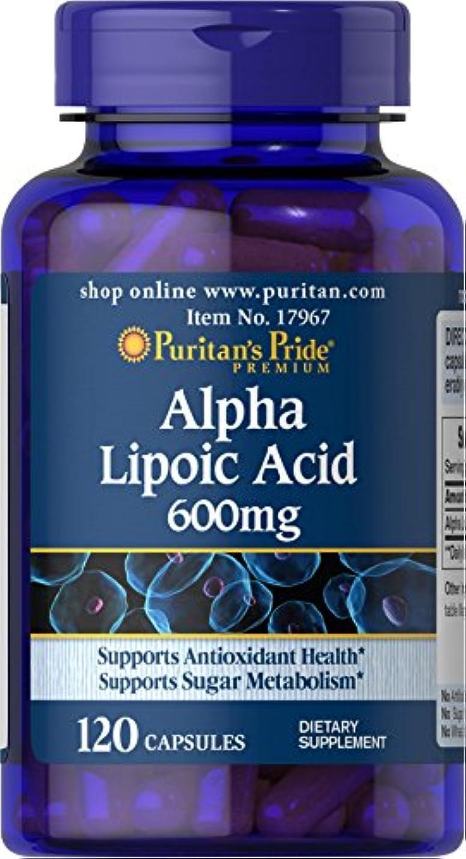 ステンレス資本無視できるピューリタンズプライド(Puritan's Pride) アルファリポ酸 600 mg.カプセル