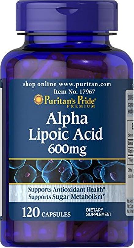 急いで一時解雇するひそかにピューリタンズプライド(Puritan's Pride) アルファリポ酸 600 mg.カプセル