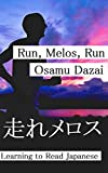 Learning to Read Japanese: Japanese Short Stories: Run Melos Run
