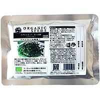 グリーンフィールド 野菜有機種子 ラディッシュ(二十日大根) <スプラウト> [中袋] A267