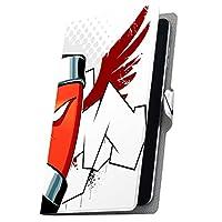 タブレット 手帳型 タブレットケース タブレットカバー カバー レザー ケース 手帳タイプ フリップ ダイアリー 二つ折り 革 イラスト 羽根 スプレー インク 007552 MediaPad T3 Huawei ファーウェイ MediaPad T3 KOB-W09/KOB-L09 メディアパッド T3 t3mediapad t3mediapad-007552-tb