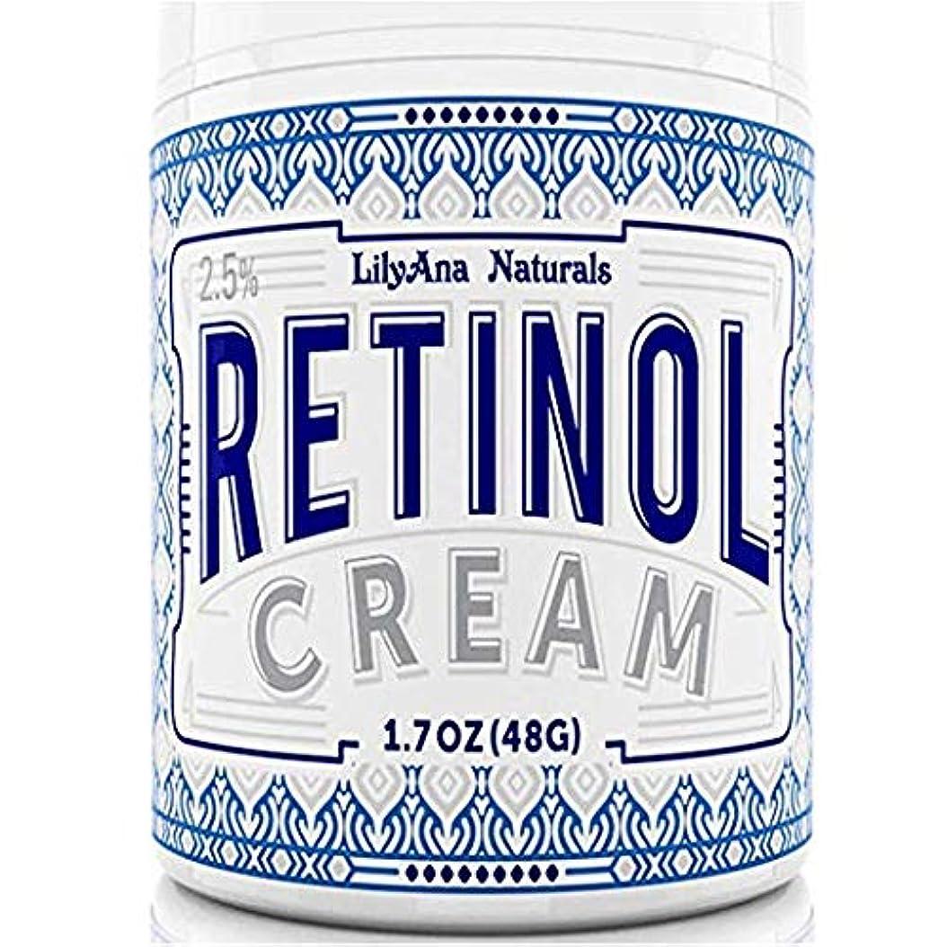 ドループ化合物名詞LilyAna 社 の レチノール モイスチャー クリーム LilyAna Naturals Retinol Cream Moisturizer 1.7 Oz