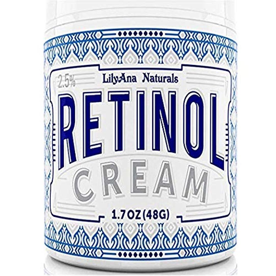 マイクモート主にLilyAna 社 の レチノール モイスチャー クリーム LilyAna Naturals Retinol Cream Moisturizer 1.7 Oz