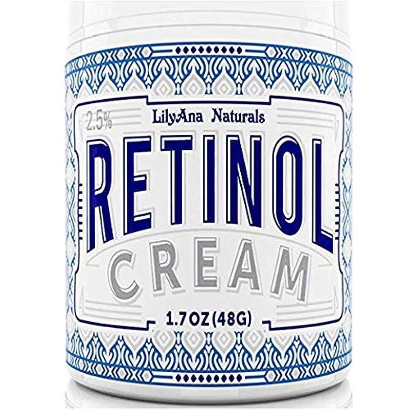 緩む下着ネイティブLilyAna 社 の レチノール モイスチャー クリーム LilyAna Naturals Retinol Cream Moisturizer 1.7 Oz