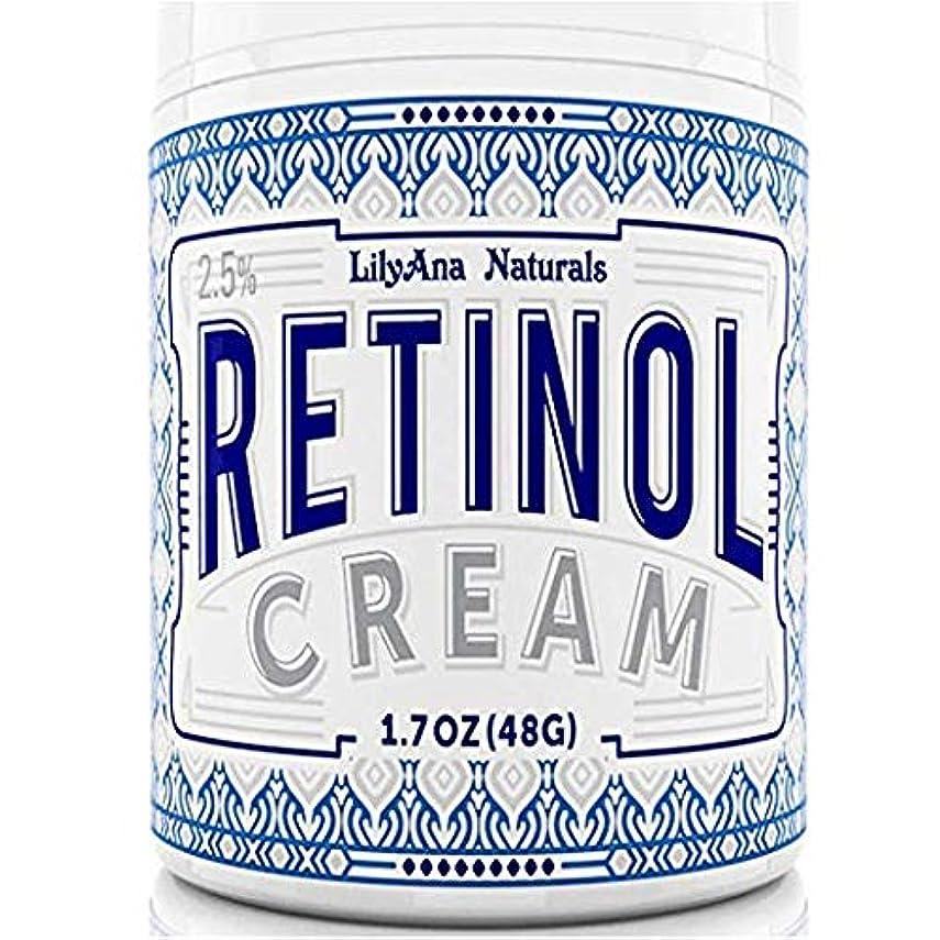 それにもかかわらず事業スペアLilyAna 社 の レチノール モイスチャー クリーム LilyAna Naturals Retinol Cream Moisturizer 1.7 Oz
