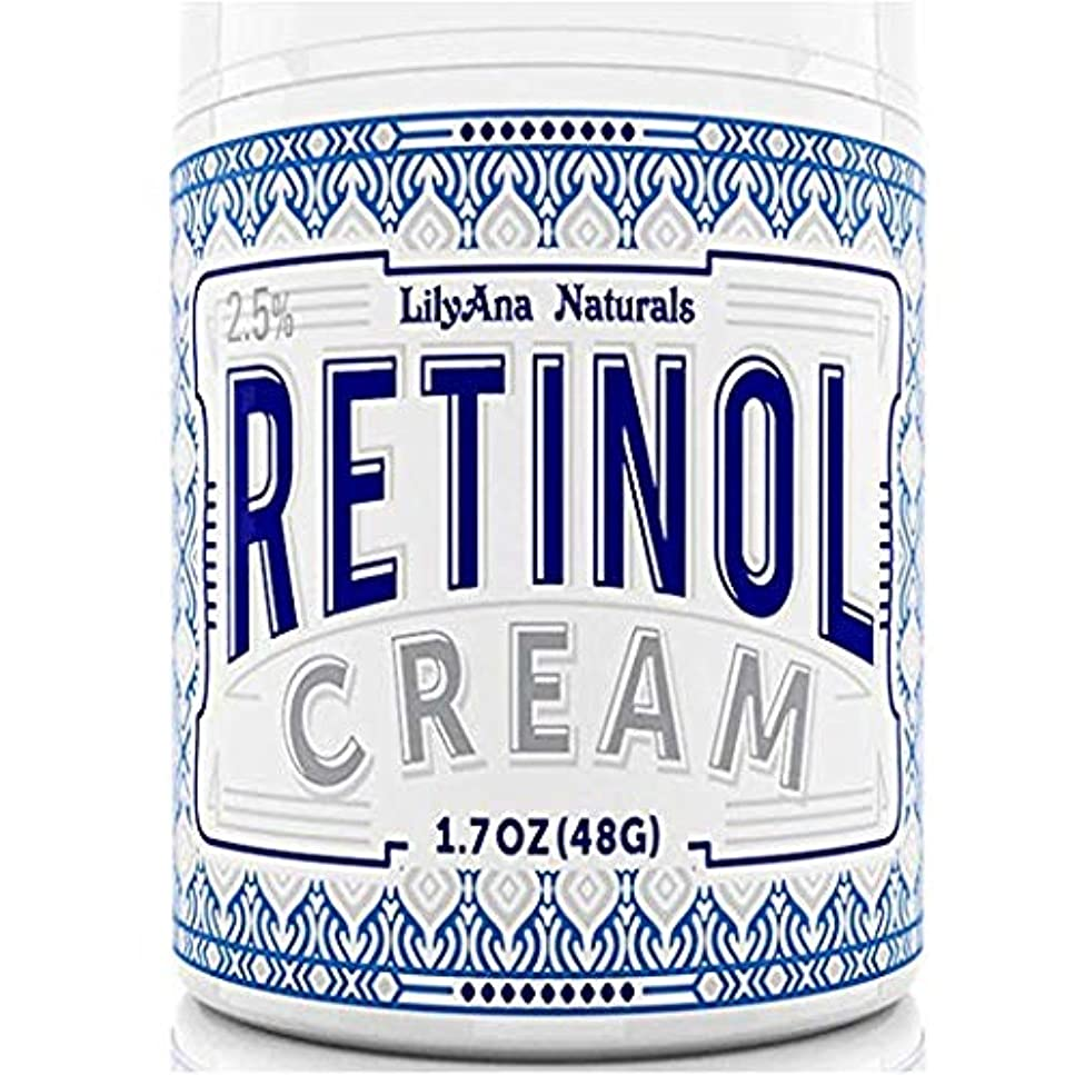 熱狂的な一般逆LilyAna 社 の レチノール モイスチャー クリーム LilyAna Naturals Retinol Cream Moisturizer 1.7 Oz