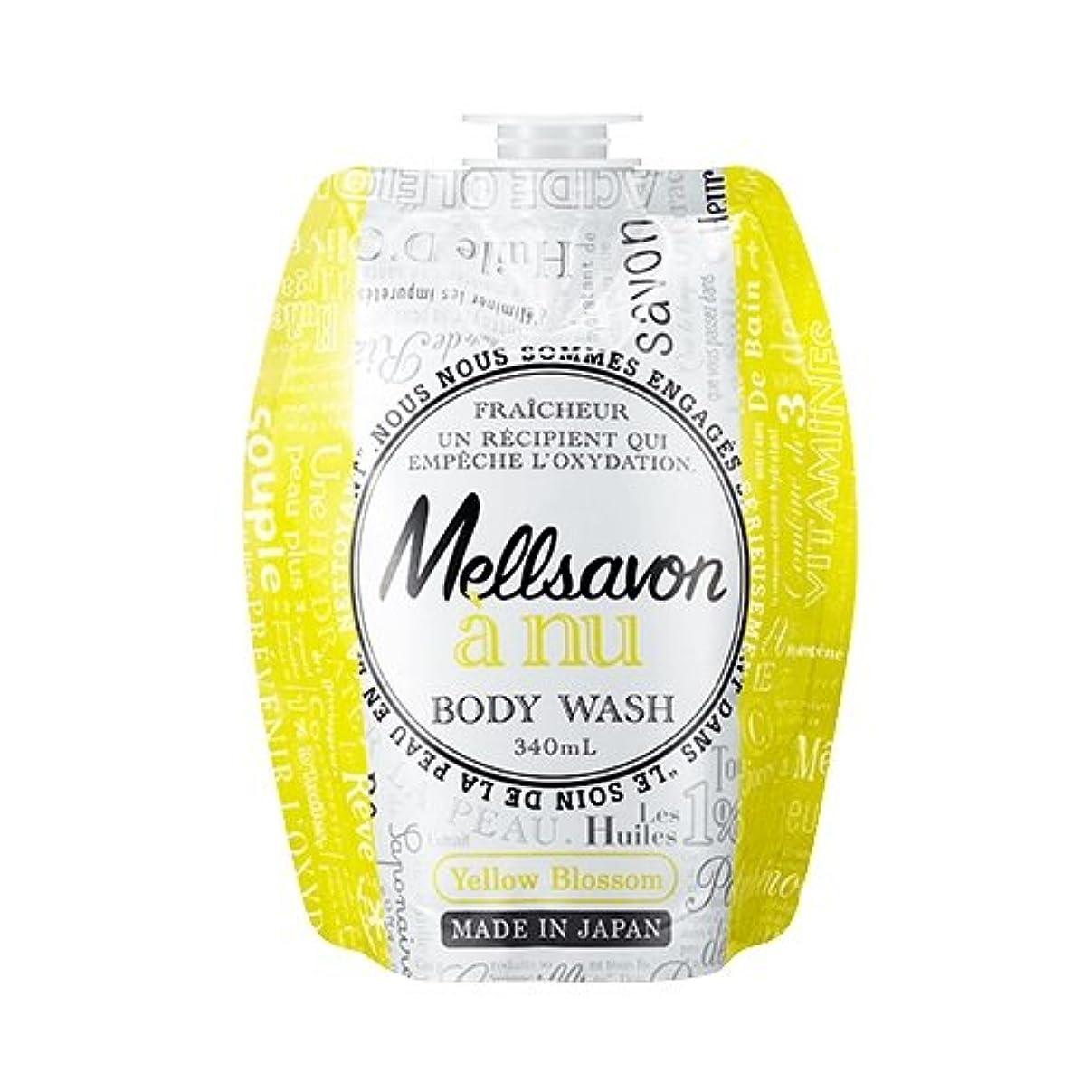 ゆるく効率忠実なメルサボン アニュ ボディウォッシュ スムースモイスチャー 詰替え用 (340mL)