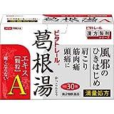 【第2類医薬品】ビタトレール葛根湯エキス[顆粒]A 30包