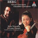 ベルク:ヴァイオリン協奏曲&室内協奏曲 画像