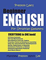 Preston Lee's Beginner English For Ukrainian Speakers