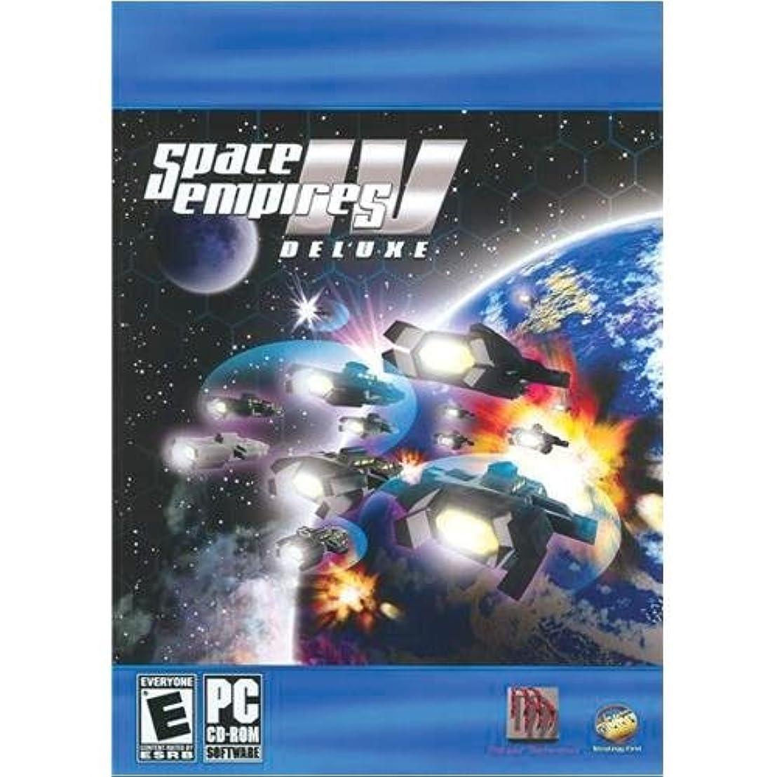 レタス子犬ピービッシュSpace Empires IV Deluxe (輸入版)