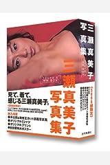 round〈2〉―三瀬真美子写真集 大型本