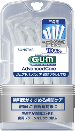 GUM(ガム)アドバンスケア 歯間ブラシL字型 10P サイズ1 (SSS)