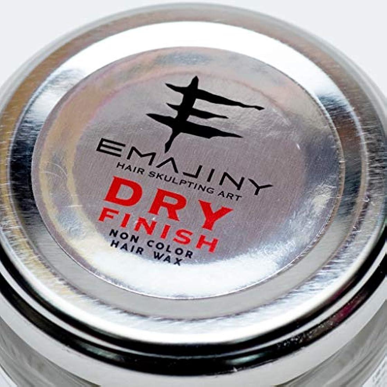 恩赦良さ視聴者【新発売キャンペーン30%OFF】EMAJINY ドライワックス DRY WAX 36g 【無香料】【日本製】