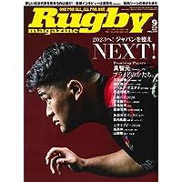 ラグビーマガジン 2020年 09 月号 [雑誌]