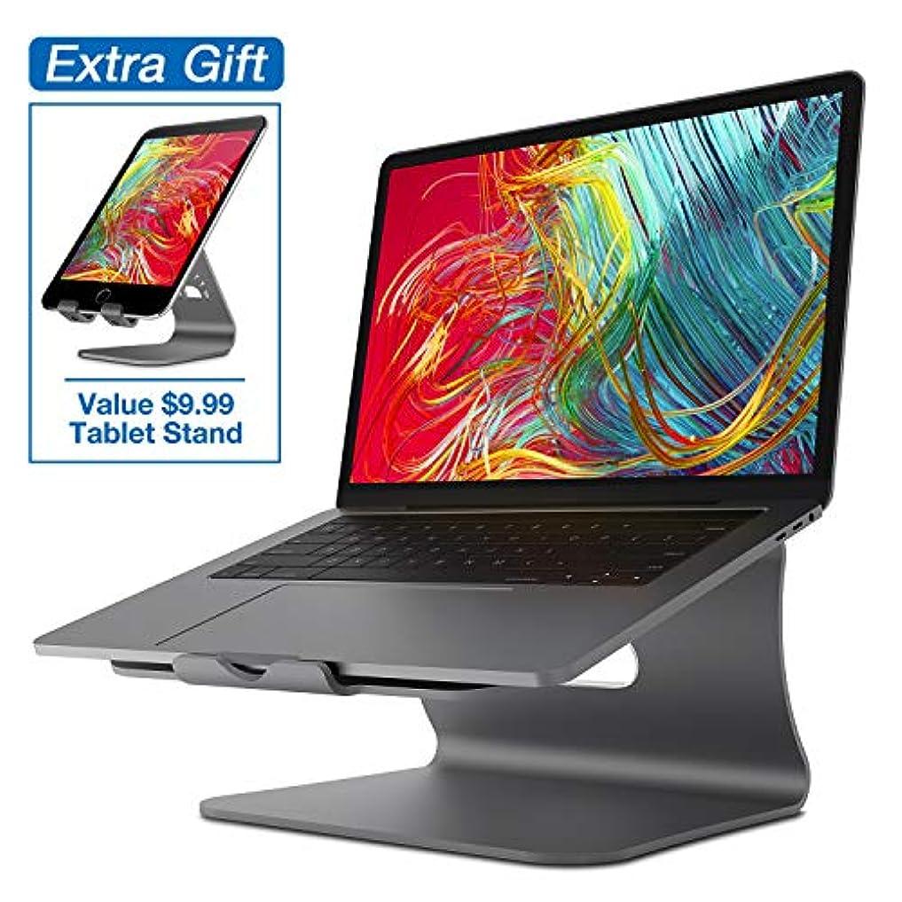 見る人繕うカウボーイBestand ノート PC スタンドパソコンスタンド,Macbook Air/Pro 11-16''のノートパソコン,グレー -Spinido