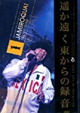 Jamiroquai - At Tokyo Dome [Italian Edition]