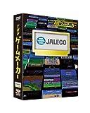 ザ・ゲームメーカー~ジャレコ編~[DVD]
