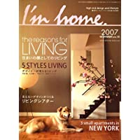 I'm home (アイムホーム) 2007年 11月号 [雑誌]