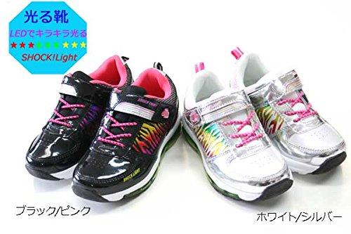 【光る靴】 キッズスニーカー ショックライト 女の子 光る サイドがキラキラ光る靴! 4564 子供...