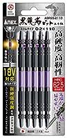 アネックス(ANEX) 黒龍靭ビット +2×110 5本組 ABRS5-2110