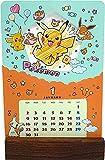 エンスカイ ポケットモンスター kasane 2022年 カレンダー
