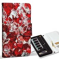スマコレ ploom TECH プルームテック 専用 レザーケース 手帳型 タバコ ケース カバー 合皮 ケース カバー 収納 プルームケース デザイン 革 ラグジュアリー ダイヤ 写真 赤 005554