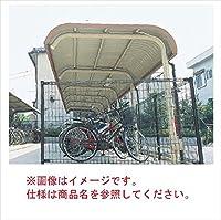 自転車置き場 ヨド物置 YORS-240B Hタイプ 基本棟 『公共用 サイクルポート 屋根』 ライトグレー