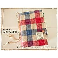 手帳カバーほぼ日手帳オリジナルサイズ対応バタフライタイプ トリコロール マリン 綿麻ハーフリネン