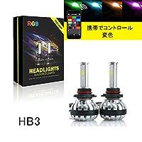 e-auto fun正規品 HB3 RGB LED ヘッドライト 一体型 COBチップ搭載 12V/24V 1600万色選択可能 50w 10800ルーメンBluetoothコントロール機能付き 専用アプリで楽々操作 2個セット 1年保証 BLRGB50W9005